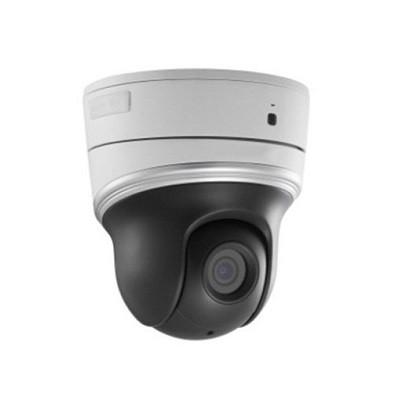 Camera HDPARAGON HDS-PT5204IR-A